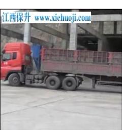 陕西声威集团-卸水泥孰料视频