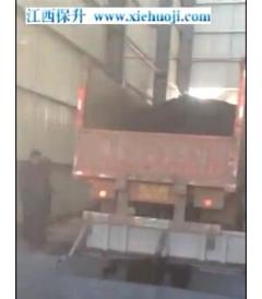 陕西蒲城-卸煤视频