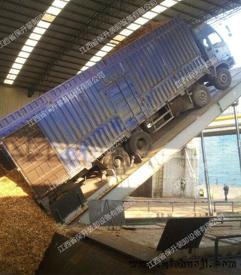 木屑卸车机