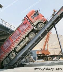 半挂汽车卸车翻板