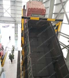 江苏煤炭卸车机厂家