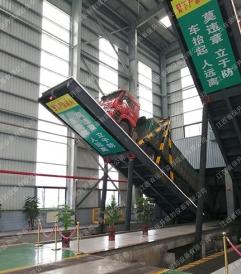 江苏煤炭卸车机生产商